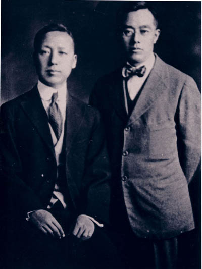 Rhee and Vice President of the Korean Provisional Government Kim Kyu-sik in 1919 RheeKim.jpg