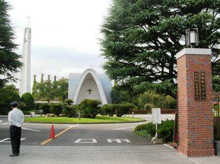 Rikkyo Niiza Junior and Senior High School