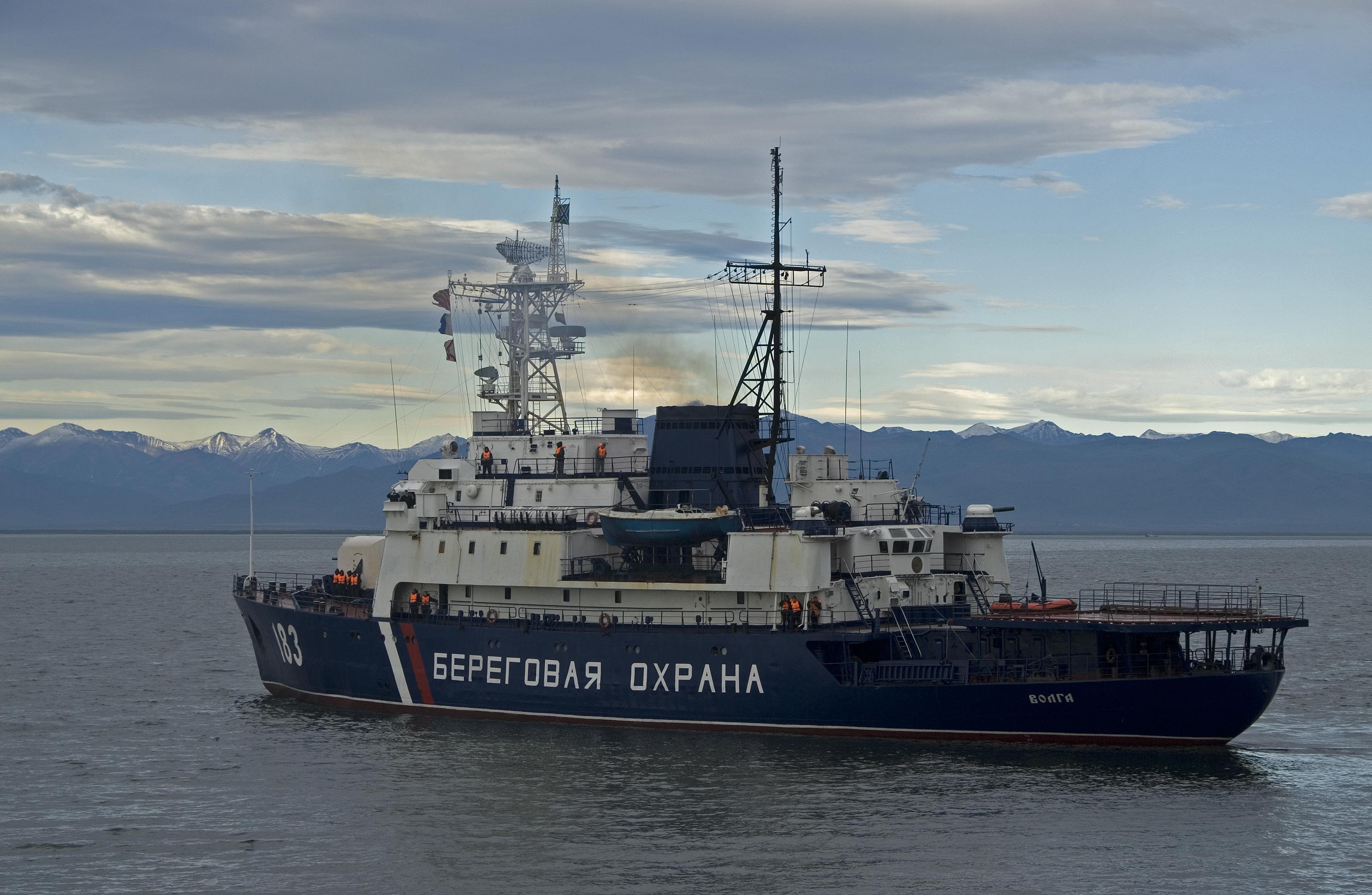 Russian coast guard vessel #183