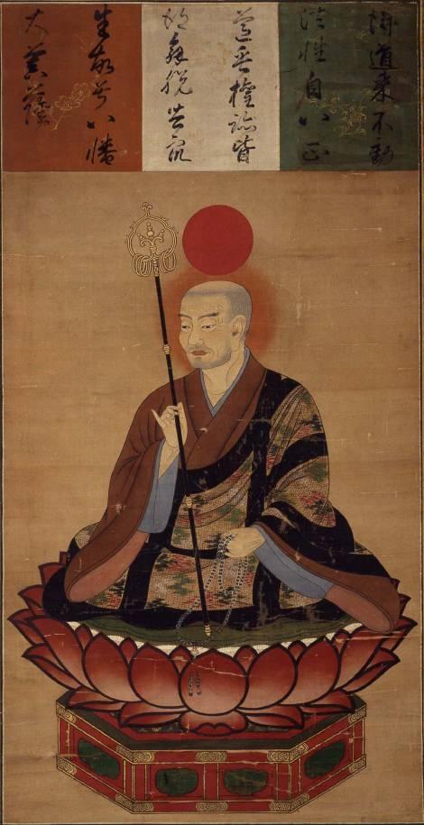 https://upload.wikimedia.org/wikipedia/commons/2/22/S%C5%8Dgy%C5%8D_Hachiman.jpg