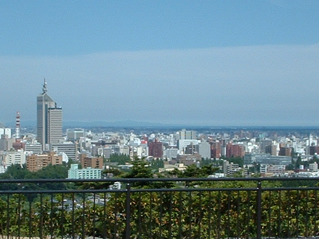 File:SendaiTownOverview-fromSendaiCastle.jpg