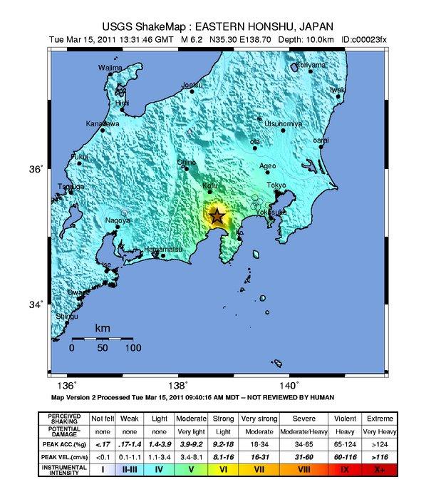 静岡 地震