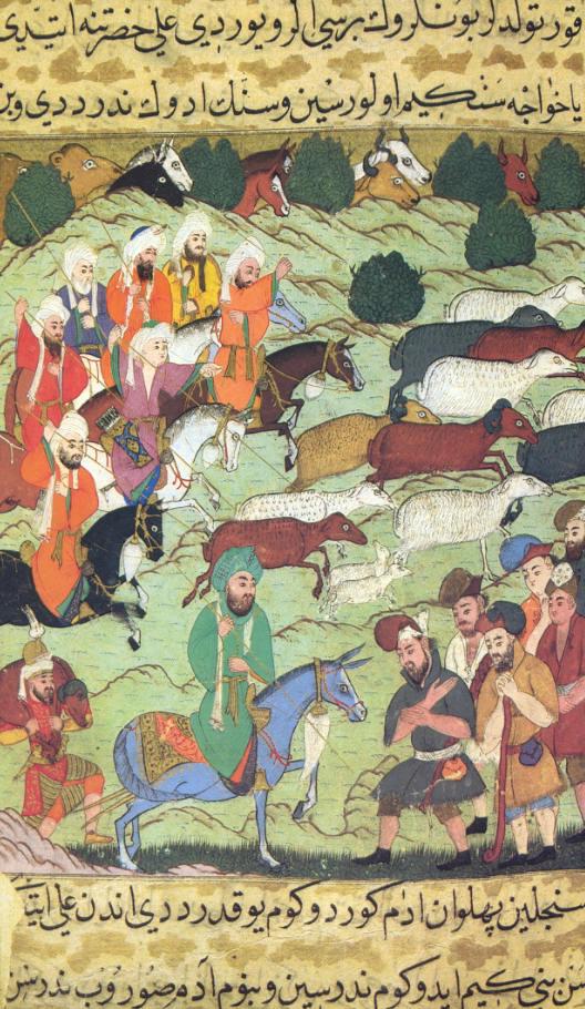 File:Siyer-i Nebi - Imam Ali erkundigt sich bei Schäfern