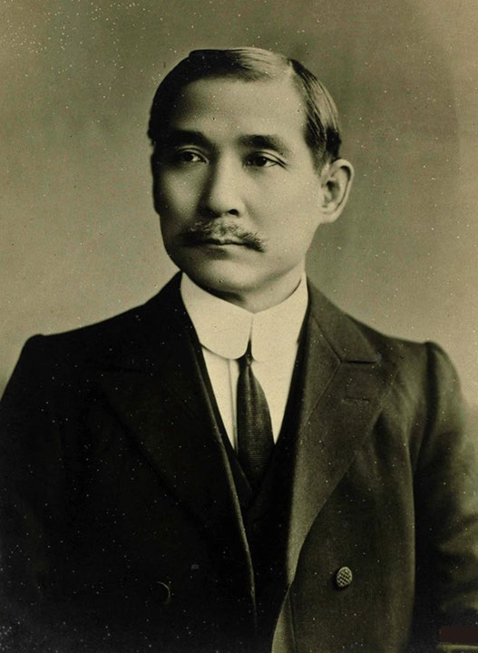 the biography of the father of the chinese republic sun yat sen China and taiwan struggle over sun yat-sen's legacy  but sun's vision never  included taiwan as part of the republic of china  my own father venerated him  as the father of modern china, therefore he is my grandfather of china  dr  sun gave his life and fortunes trying to wake up a beaten nation yet was willing to .