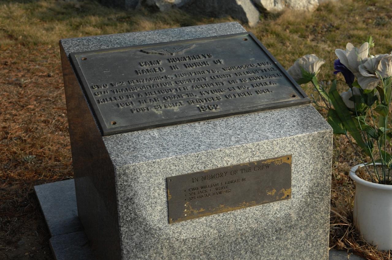 Usag-memorial-1