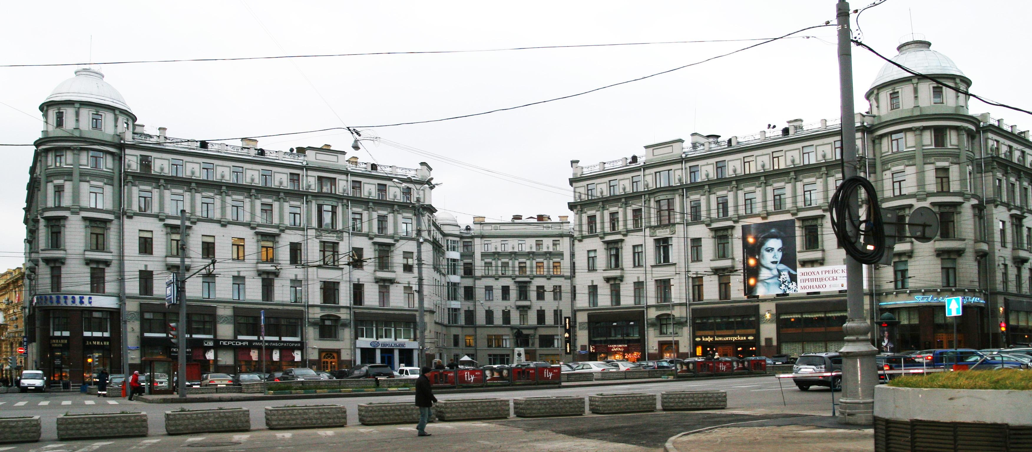 офис 30 кв м аренда москва