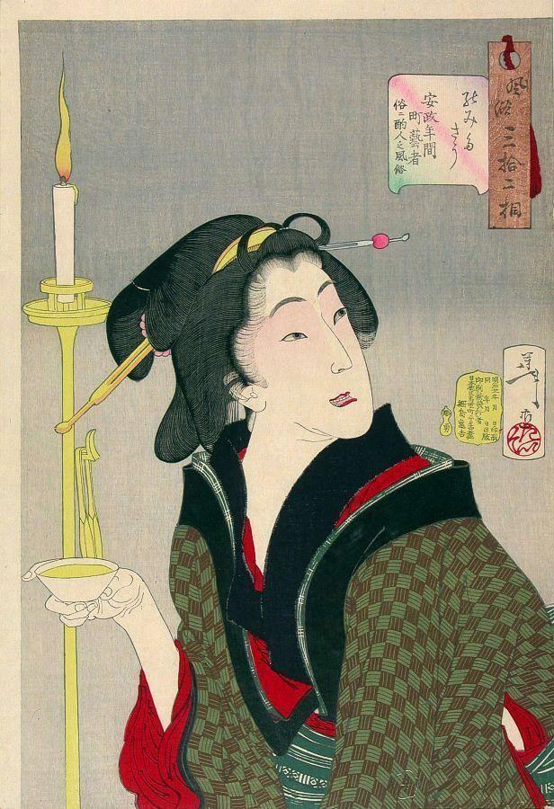 File yoshitoshi looking thirsty fuzoku sanjuniso no for Maison du monde wikipedia