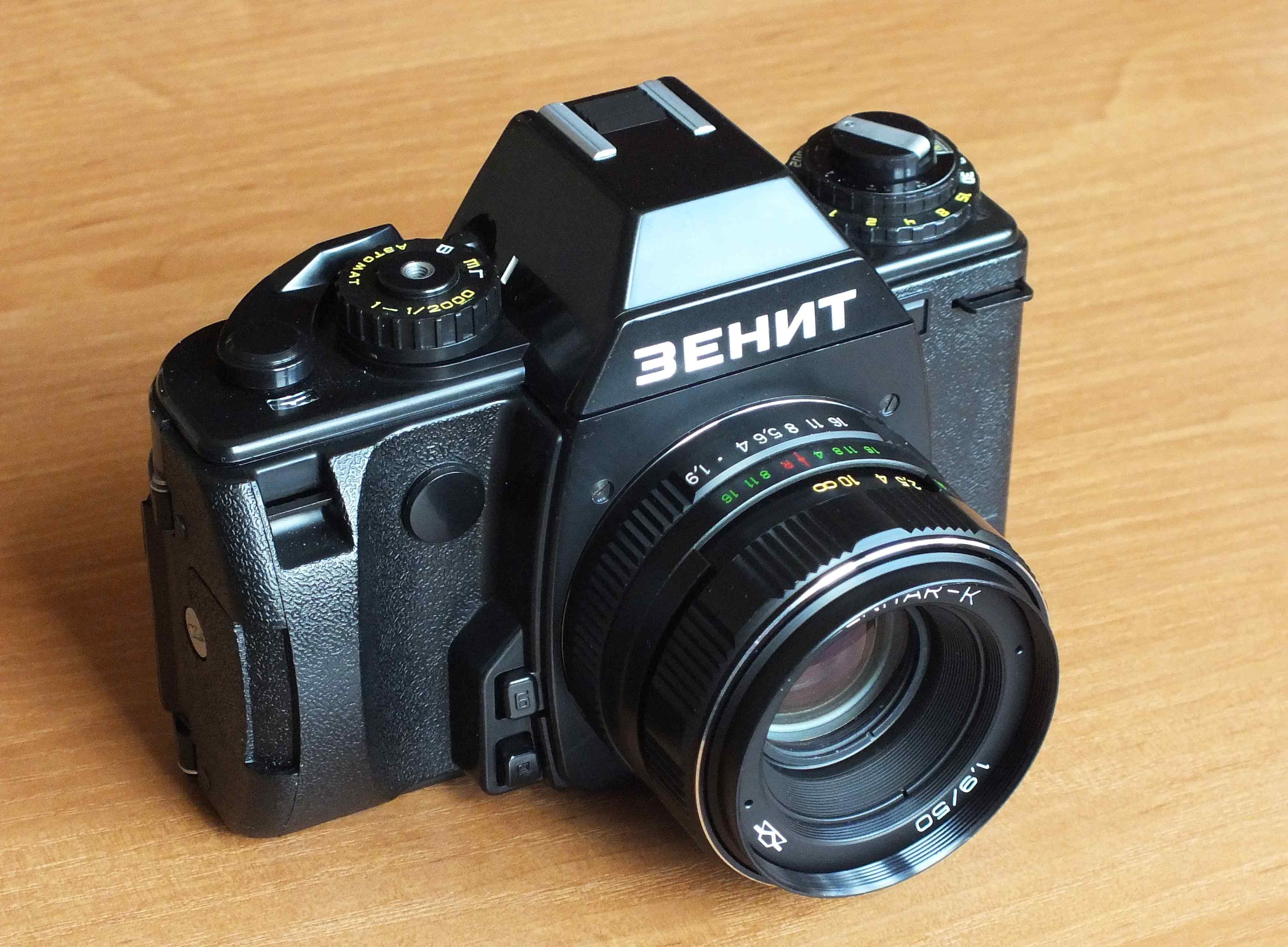 украсит интерьер сколько сейчас стоит фотоаппарат зенит было