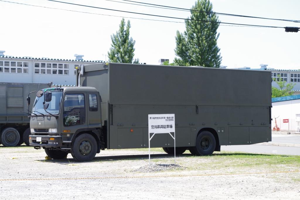 野外支援車01.jpg