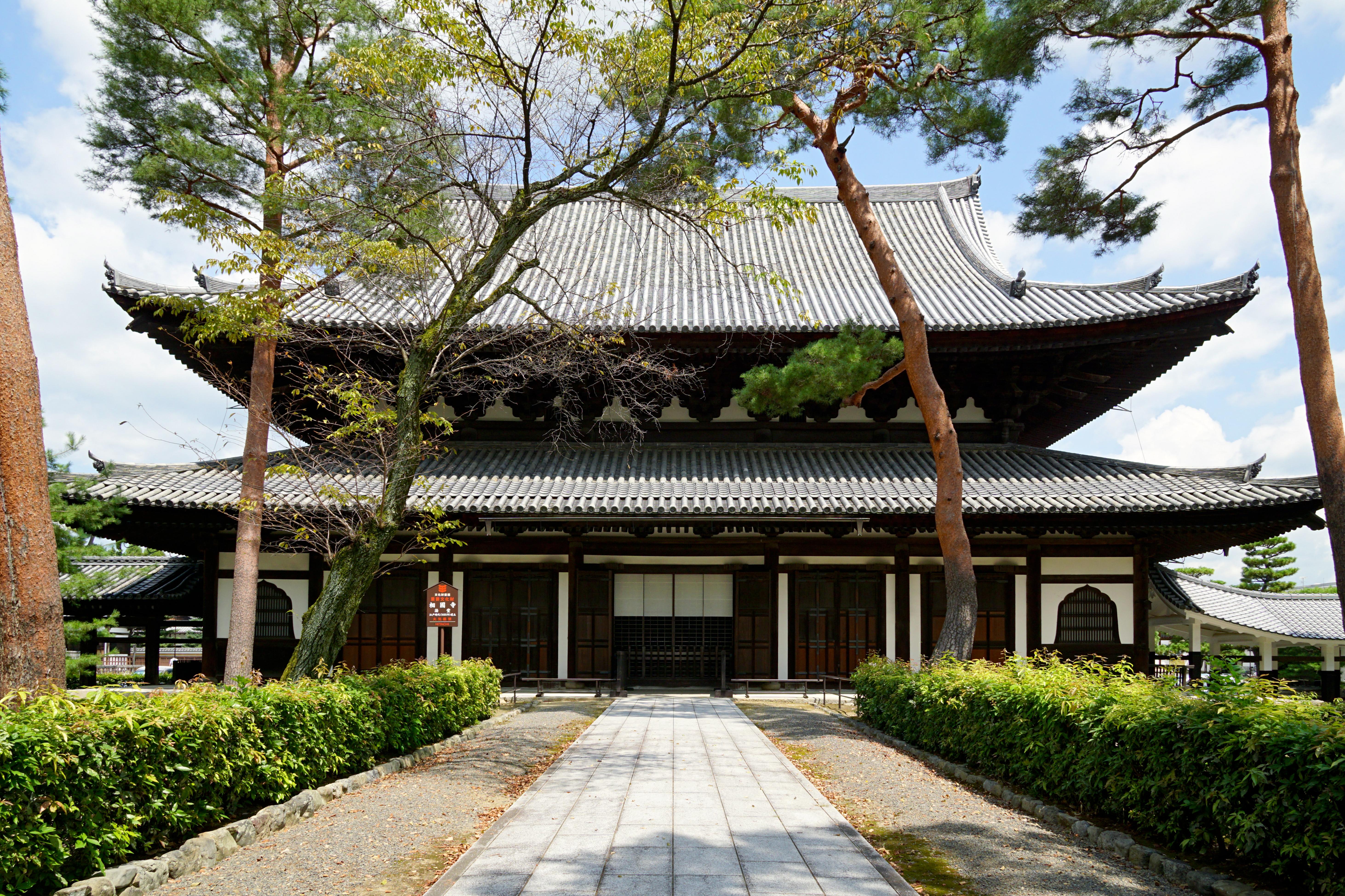 150815 Shokokuji Kyoto Japan02s3.jpg
