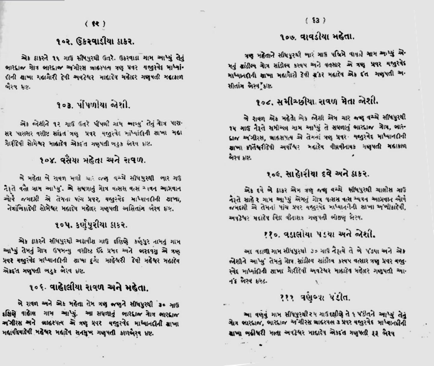 File:62 63       9,Audichya Sashtra Brahmin's Gotra,Parva