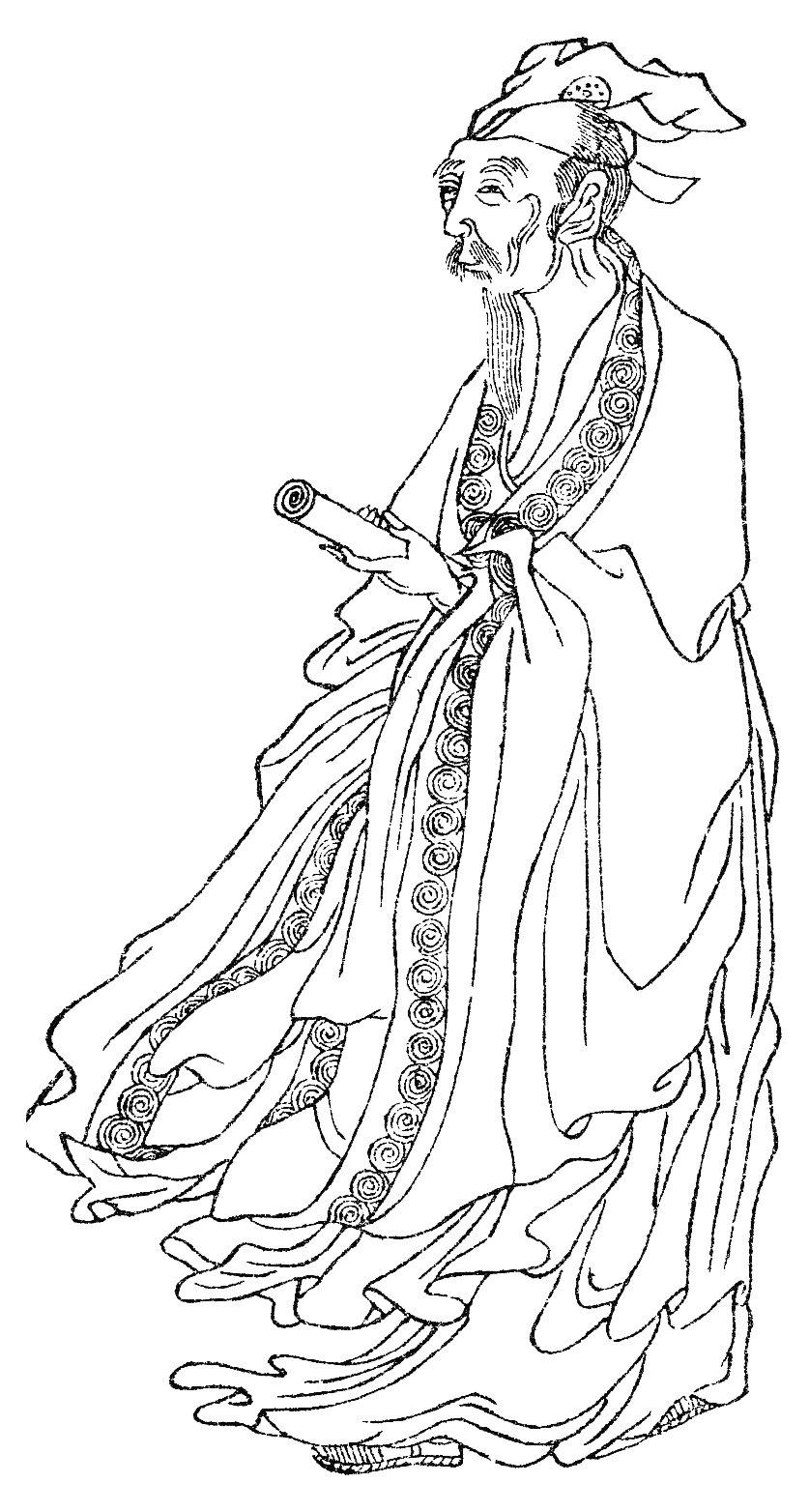 Bai Juyi chinese