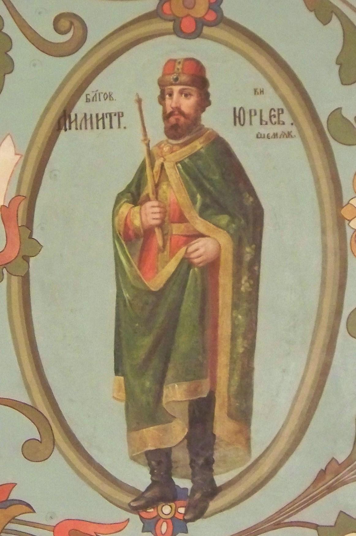 Blagoverny kniaz Dmitry Yurievich Shemyaka.jpg