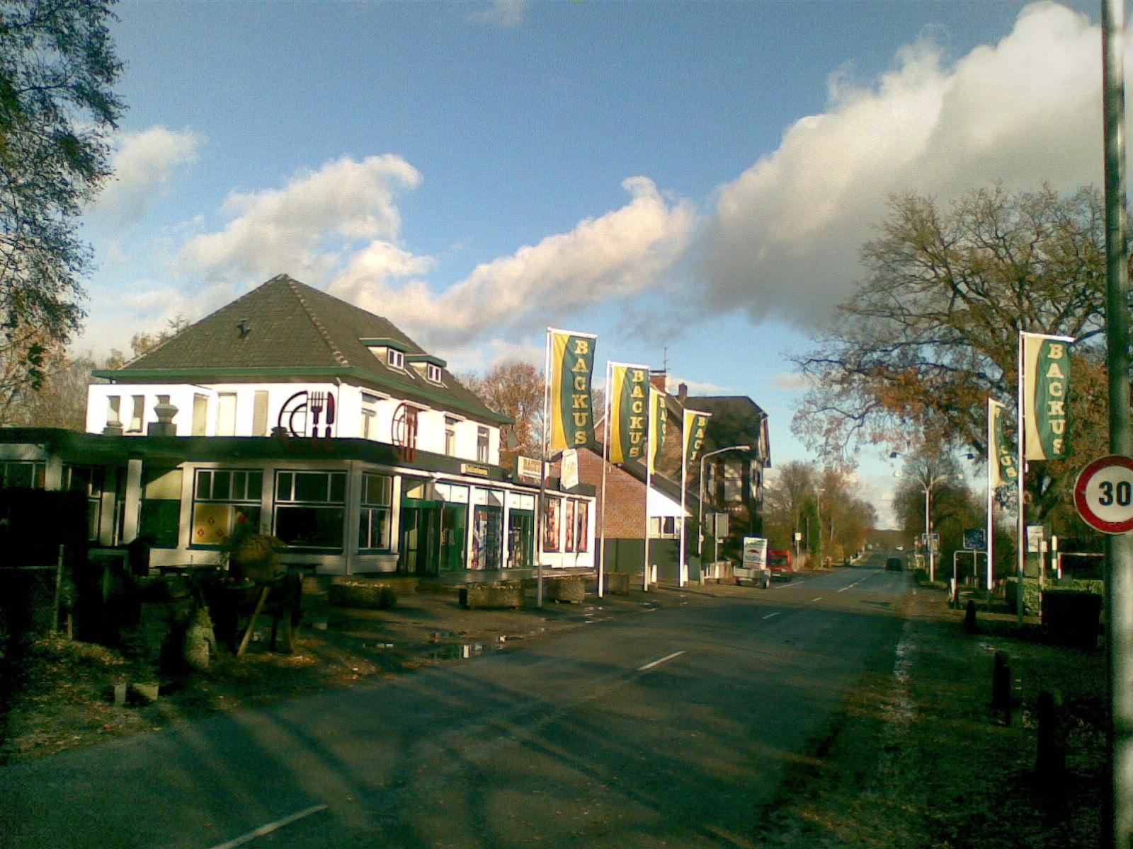 Description Cafe Backus site of Venlo Incident Netherlands in 2007.jpg