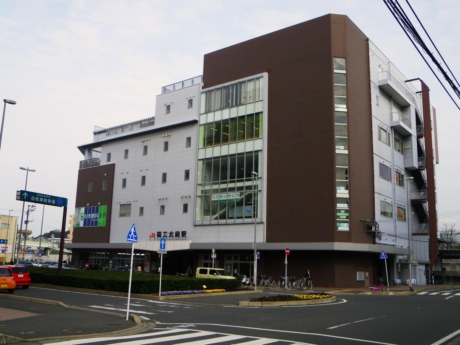福工大前駅 - Wikipedia