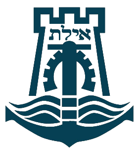 English: Coat of arms of Eilat Русский: Герб г...