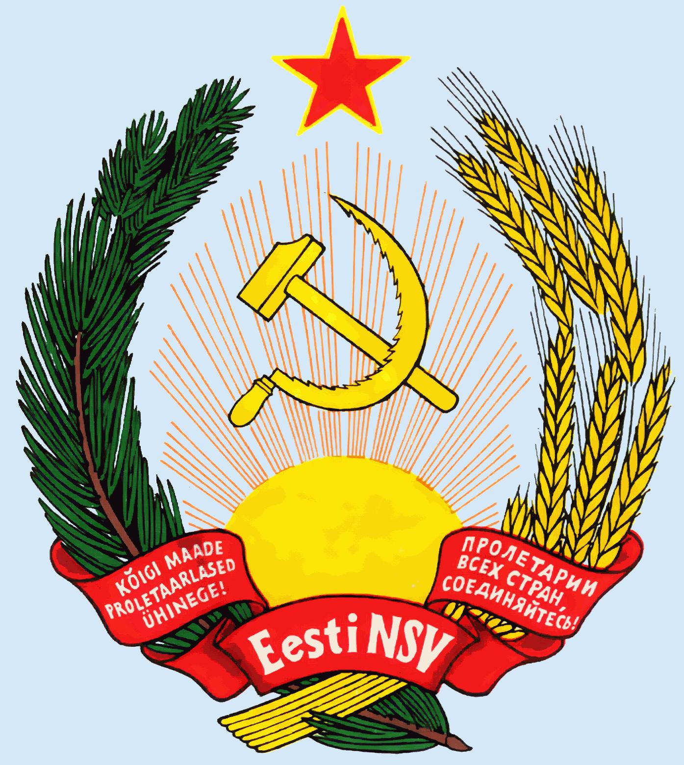 Герб Естонії — Вікіпедія