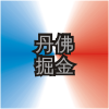 DEN Logo ZhWN.png