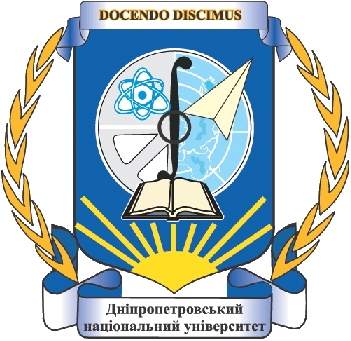 Logo of Oles Honchar Dnipro National University