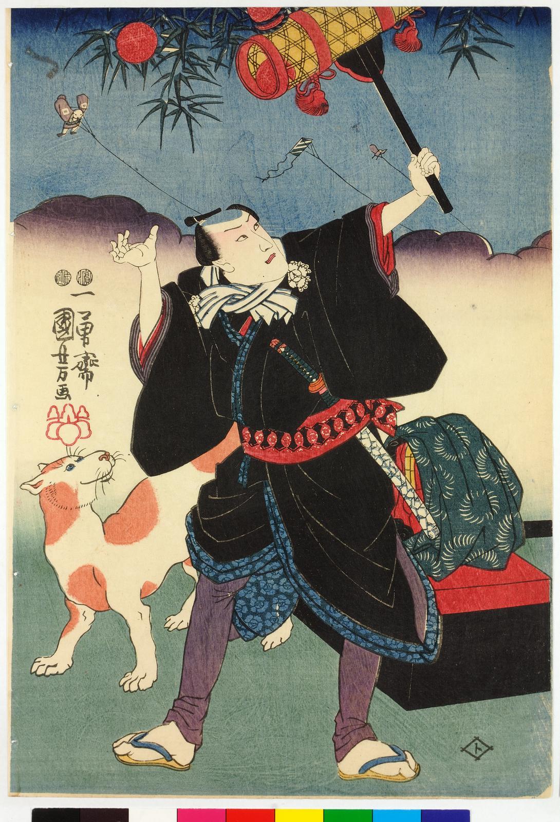 File:Diptych print (BM 2008,3037.18218 1).jpg - Wikimedia