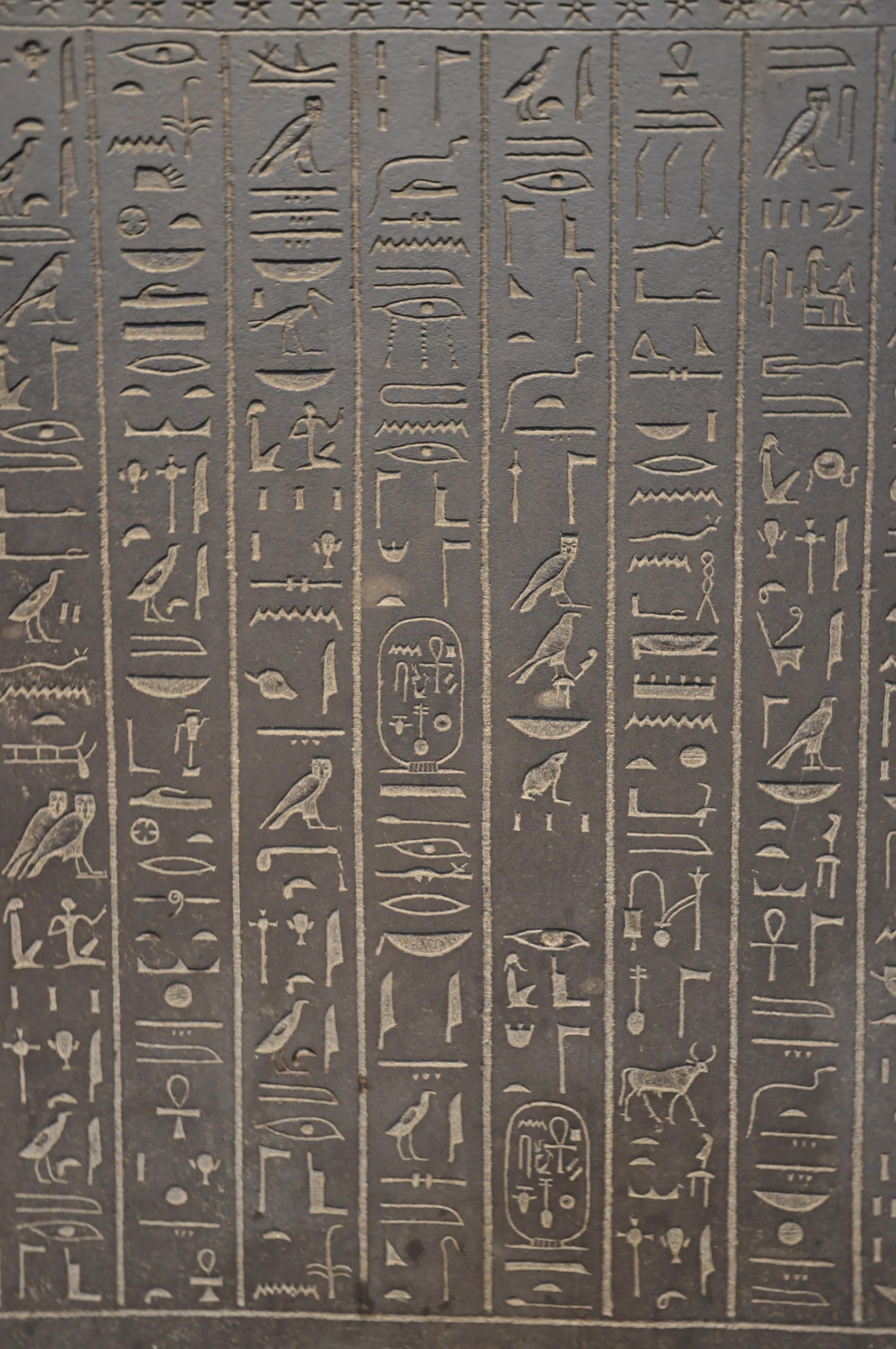 File:Egyptian hieroglyphs Detail jpg - Wikimedia Commons