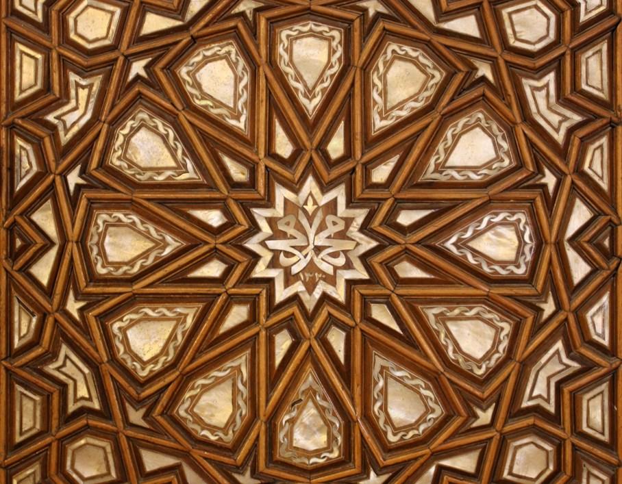File:Flickr - jemasmith - Umayyad Mosque, Damascus, Detail ...