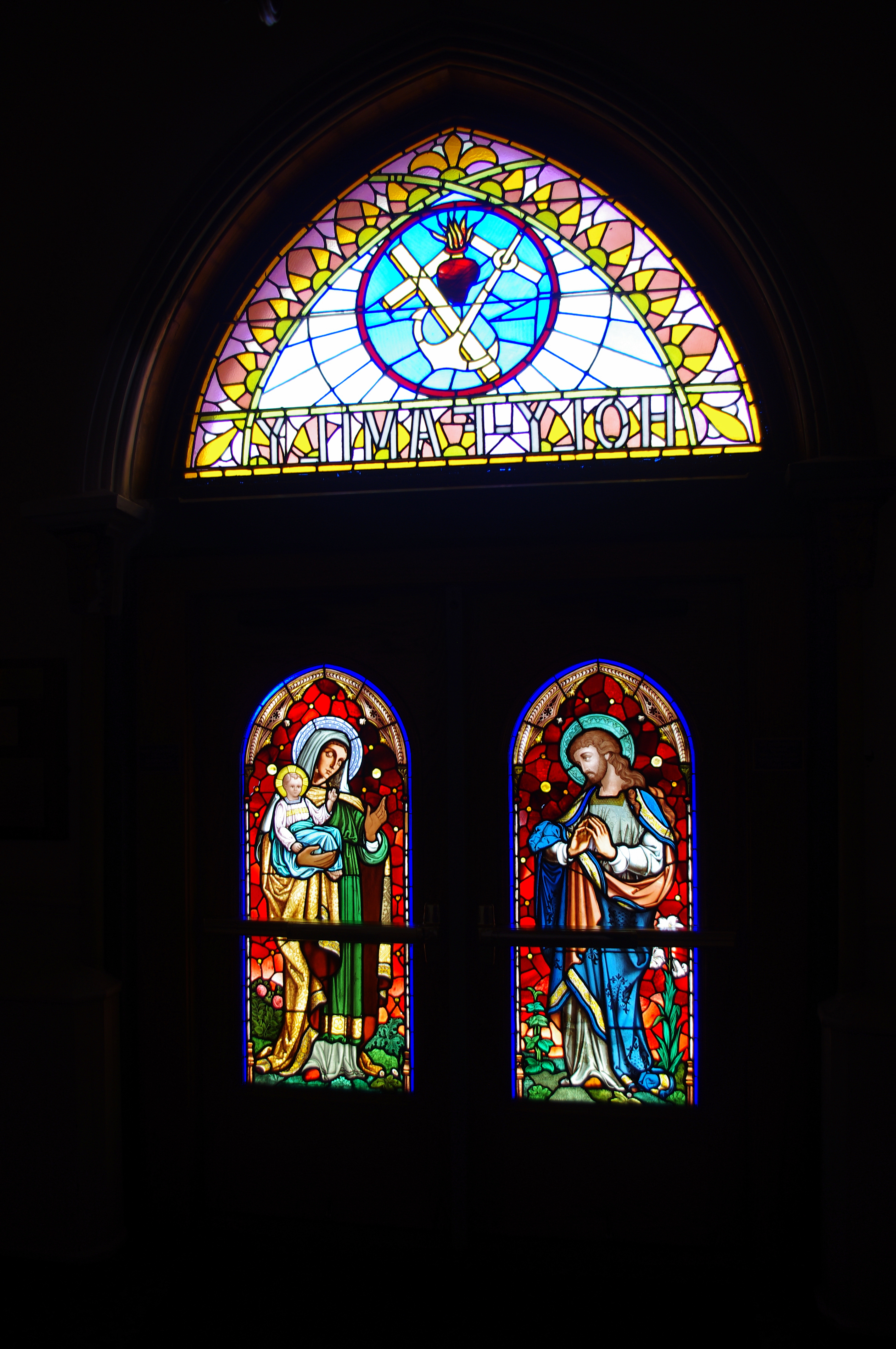 Fileholy Family Church Columbus Ohio Interior View Of Front