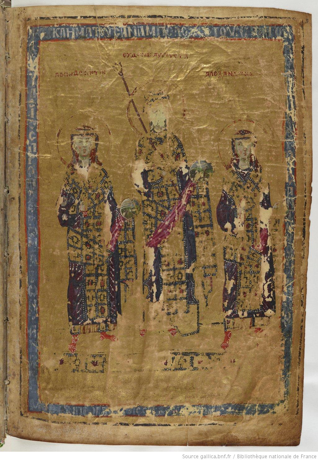 Homilies of Gregory the Theologian gr. 510, f 011.jpg