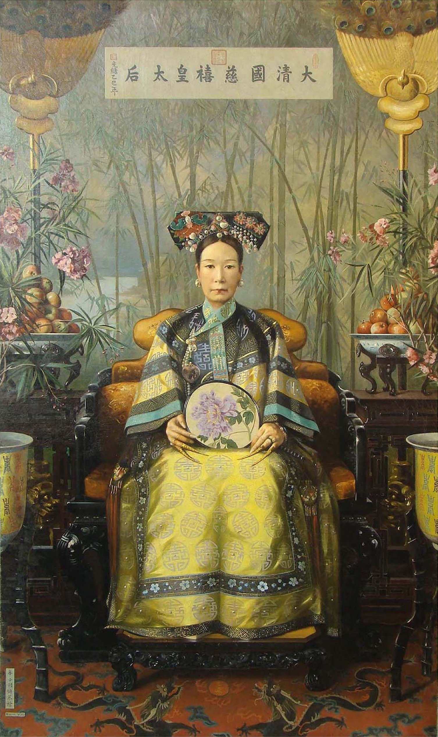 File Hubert Vos S Painting Of The Dowager Empress Cixi