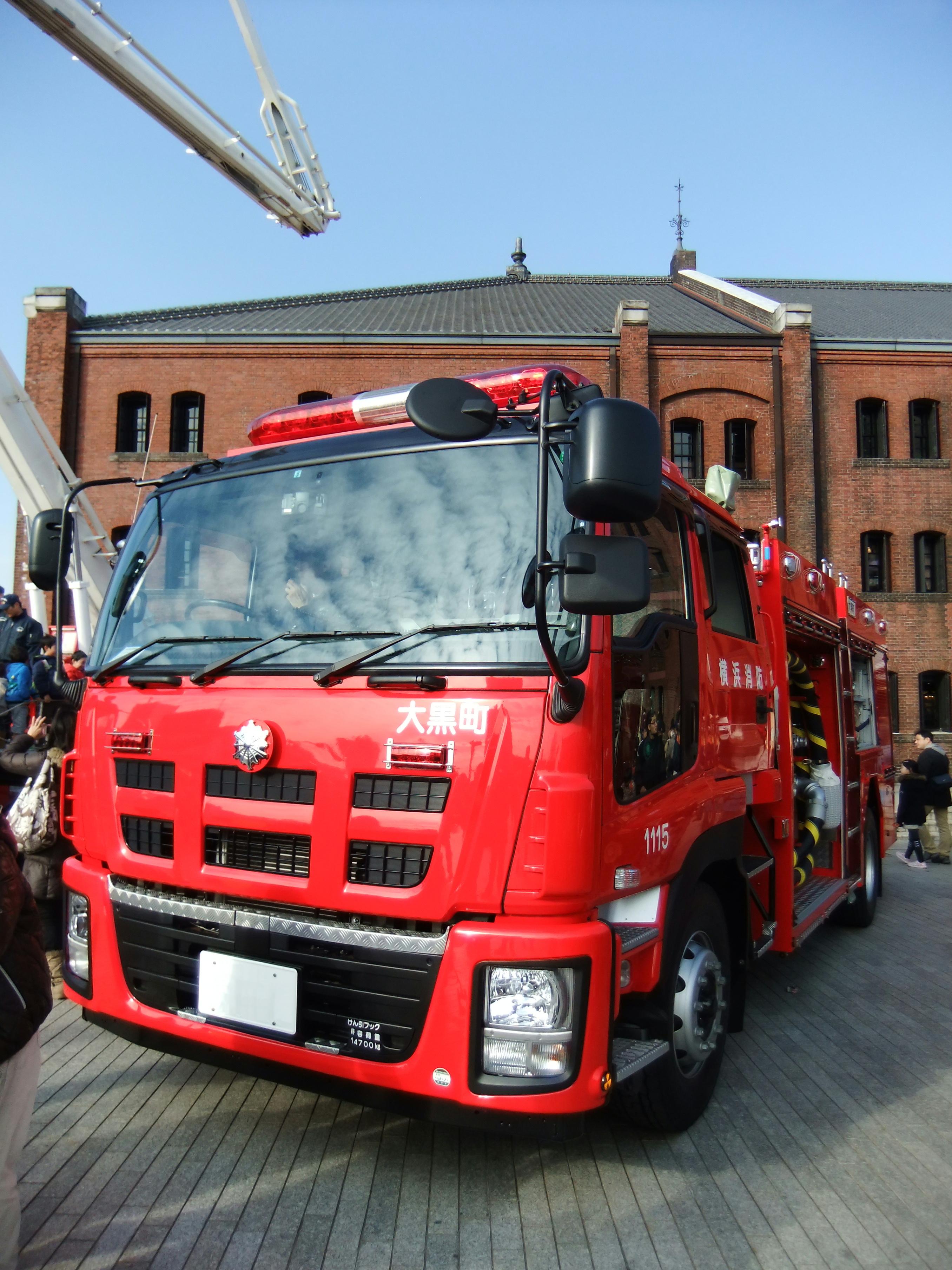 Isuzu Giga C Foam Tender C Fire Engine Ycfd C Double Cab