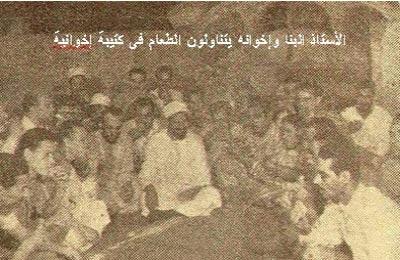 Hassan al-Banna mit Anhängern. (Quelle: Wikimedia Commons)