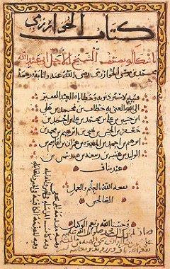 Ficheiro:Image-Al-Kitāb al-muḫtaṣar fī ḥisāb al-ğabr wa-l-muqābala.jpg