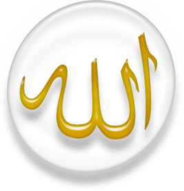 Symbol of Islam, the name of Allah, simplified...