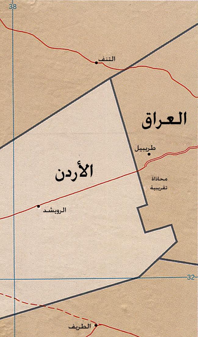 الحدود الأردنية العراقية ويكيبيديا