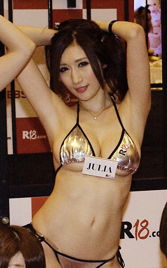 Asian Movies Wiki 26