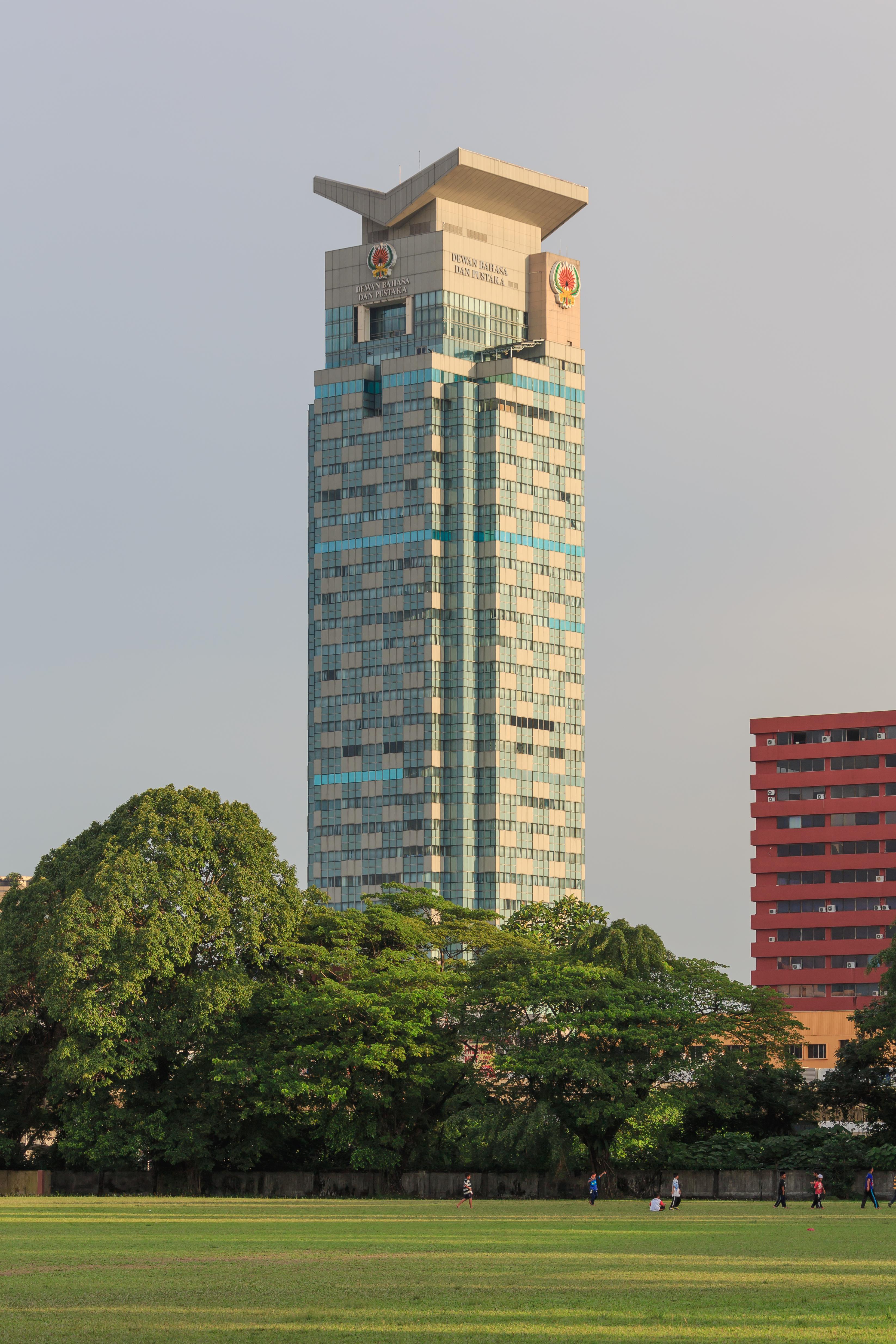 File Kuala Lumpur Malaysia Dewan Bahasa Dan Pustaka 00 Jpg Wikimedia Commons