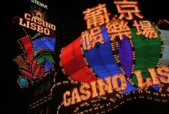 Macao Casino Lisboa at night small