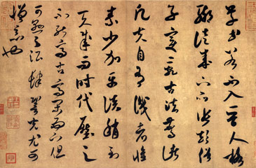 Chinese calligraphy written by Song Dynasty (A.D. 1051-1108) poet Mi Fu. For centuries, the Chinese literati were expected to master the art of calligraphy.