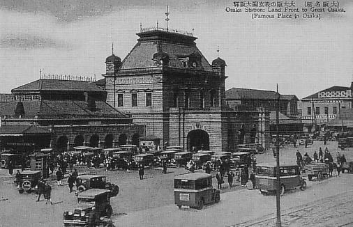 File:Osaka Station circa 1930.JPG - Wikimedia Commons