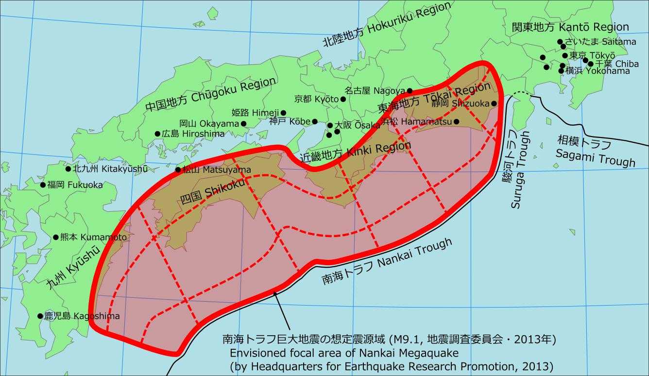 南海トラフ巨大地震70【東海・東南海・南海・日向灘】 YouTube動画>37本 ->画像>24枚