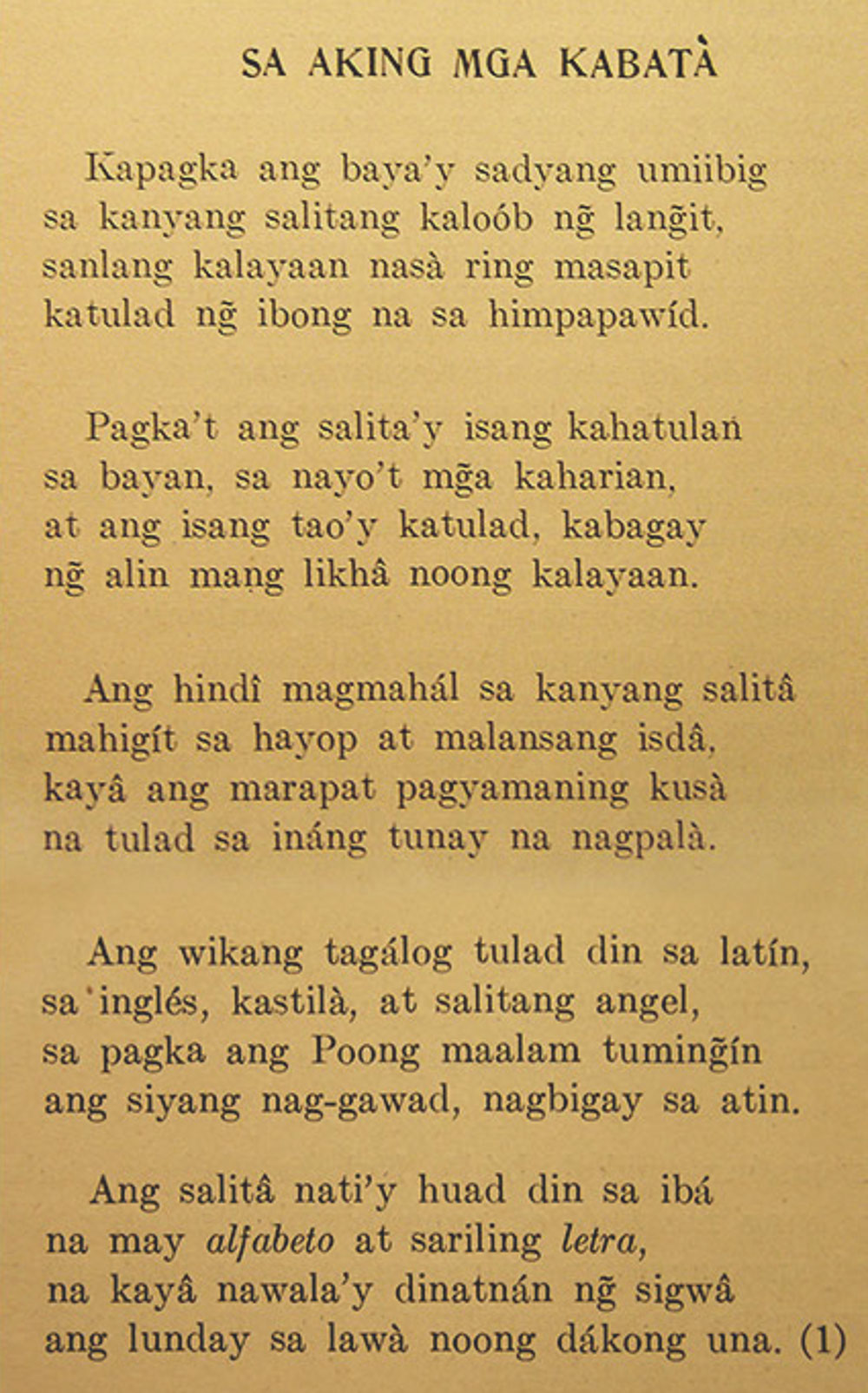 nutrition month 2013 essay tagalog These results are sorted by most relevant first (ranked search) you may also sort these by color rating or essay length.