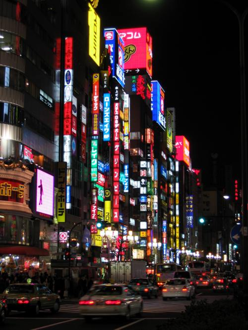English: Neon signs on Yasukuni-dori in Shinju...