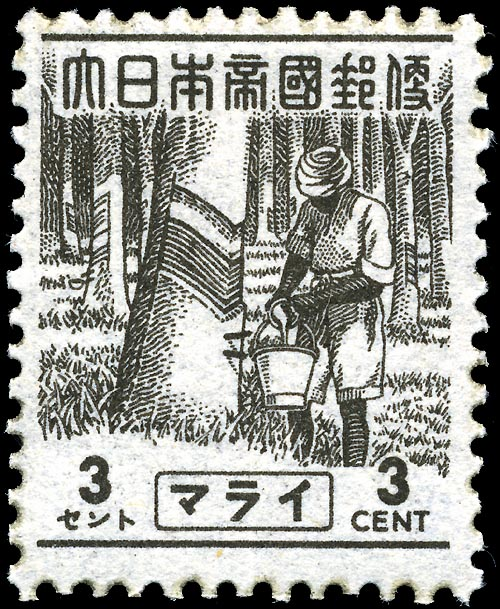 japanese occupation on malaya Invasion of malaya and singapore - 8th december 1941 - 15th february 1942 malaya was known for its rich natural resources, and that very aspect was eyed by the japanese militarists and industrialists.