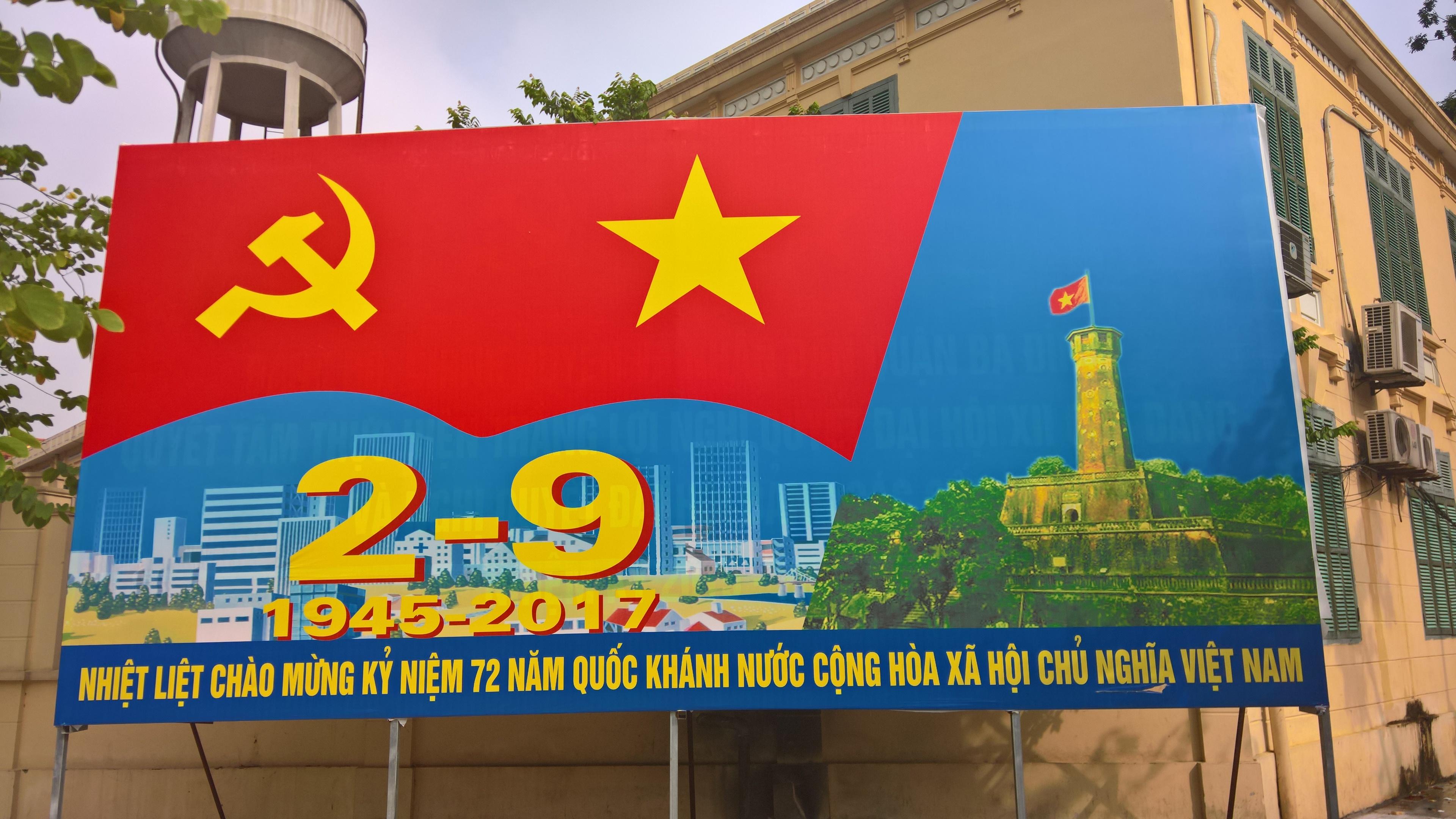 Propaganda Banners Kiddie Banners