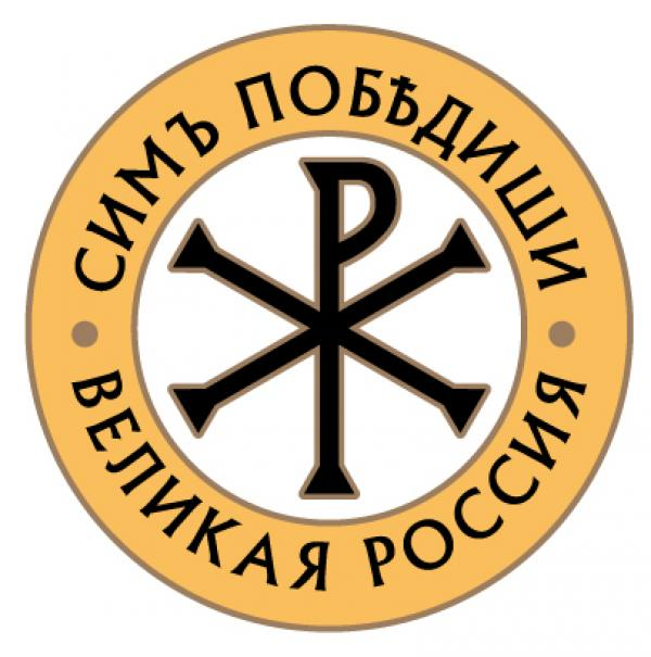 Encyclopedia Russian From Wikipedia The