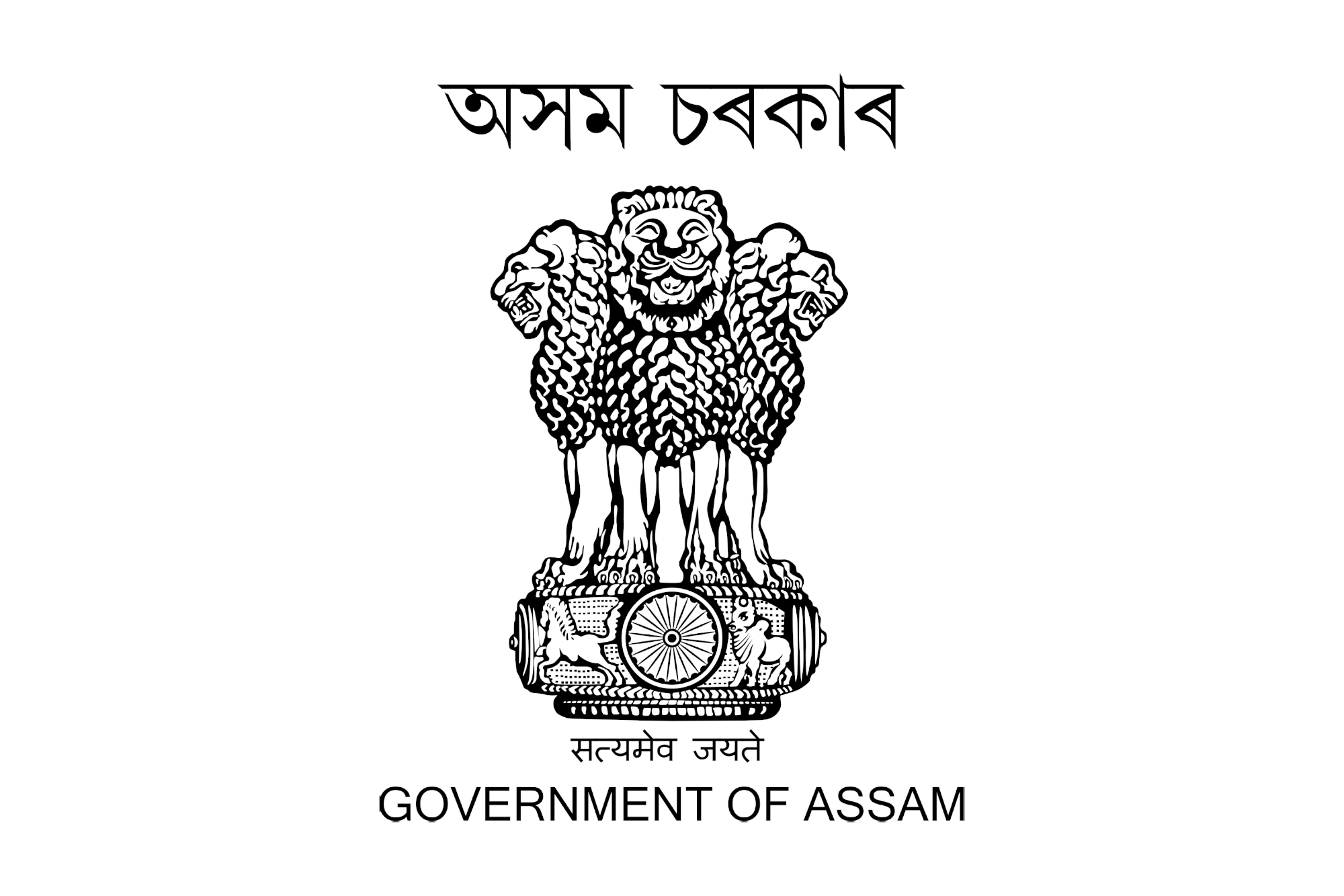 Assam Government to launch Scheme for Compassionate Family Pension in lieu of Compassionate Appointment