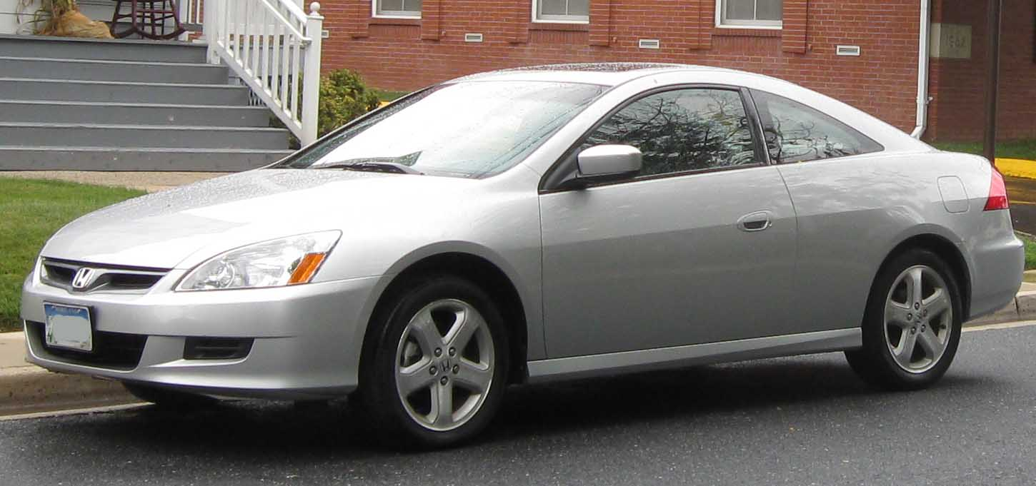 Honda 2006 honda coupe : File:06-07 Honda Accord LX V6 coupe.jpg - Wikimedia Commons