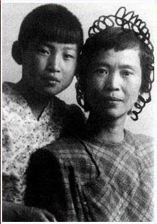 1947 Mao'wife He Jijen.jpg