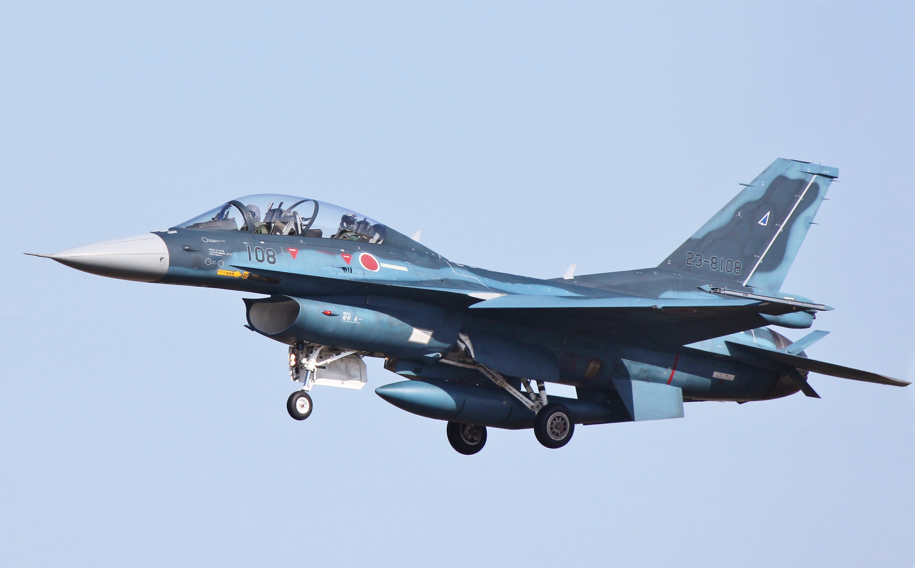 Mitsubishi F-2 - Wikipedia