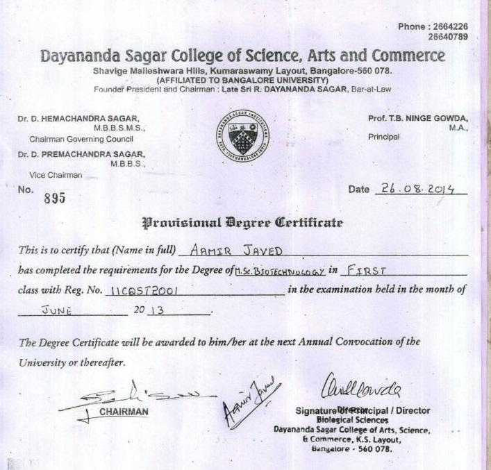 File:Aamir Javed Certificate jpg - Wikimedia Commons